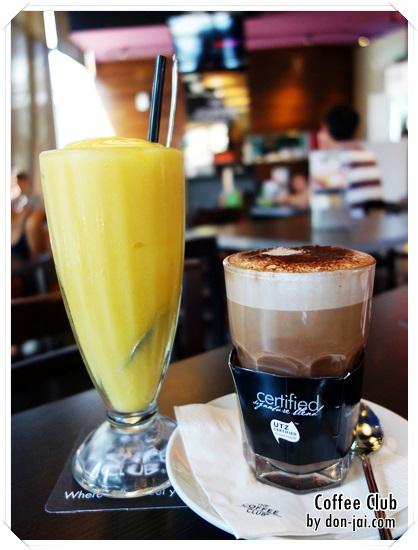 CoffeeClub_029