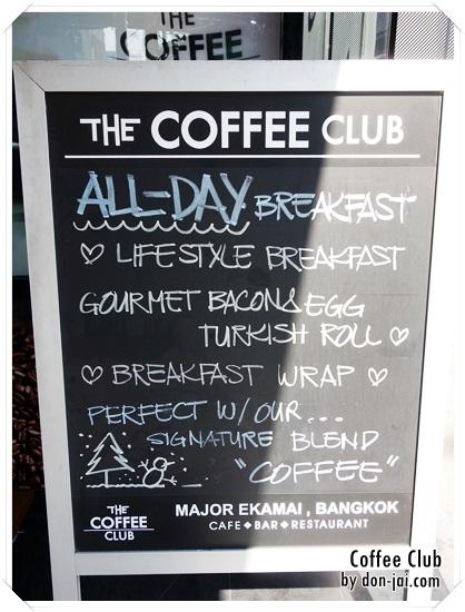 CoffeeClub_043