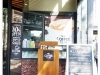 CoffeeClub_020