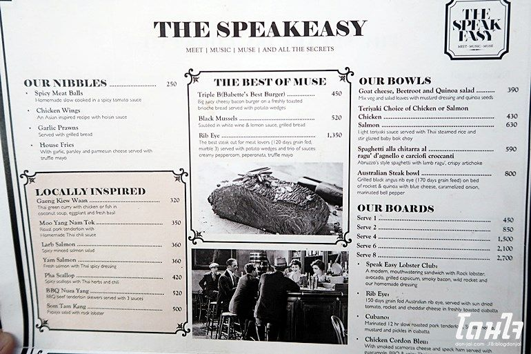 speakeasy_044