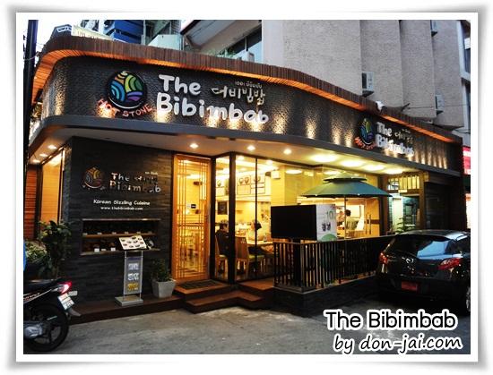 The_Bibimbab028
