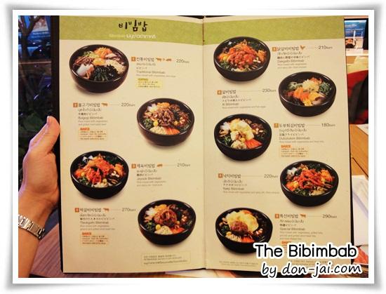 The_Bibimbab030