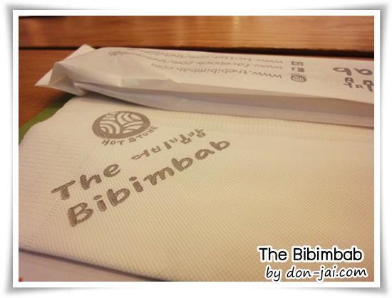 The_Bibimbab031