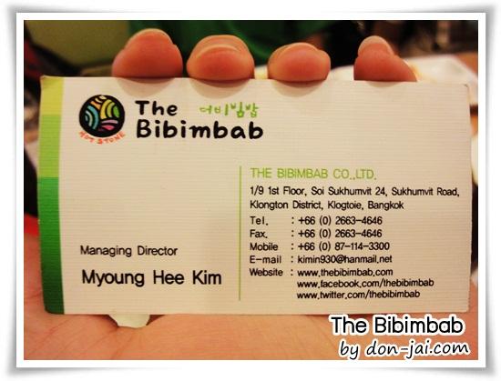 The_Bibimbab059