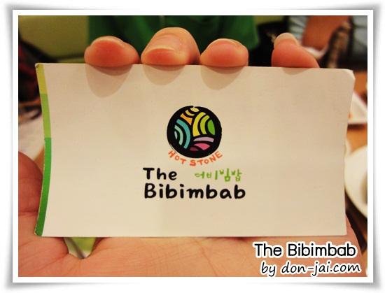 The_Bibimbab060