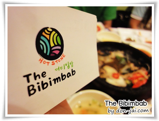 The_Bibimbab061