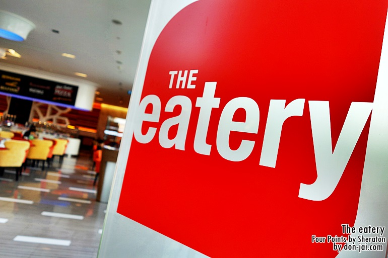 TheEatery_001.JPG