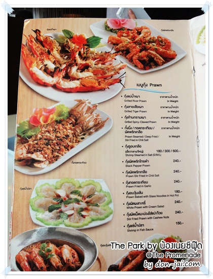 theparkseafood_005