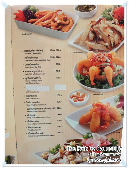 theparkseafood_006