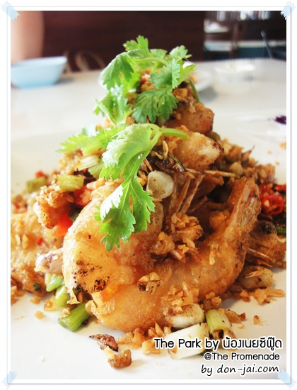 theparkseafood_020