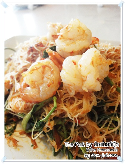 theparkseafood_029
