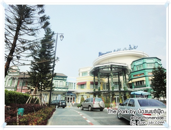 theparkseafood_035