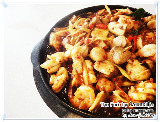 theparkseafood_042