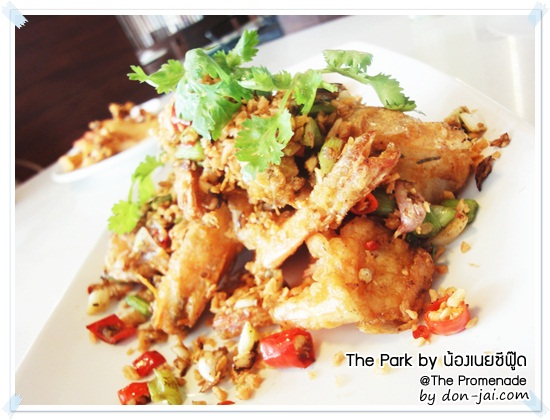 theparkseafood_052