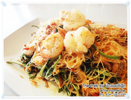 theparkseafood_062