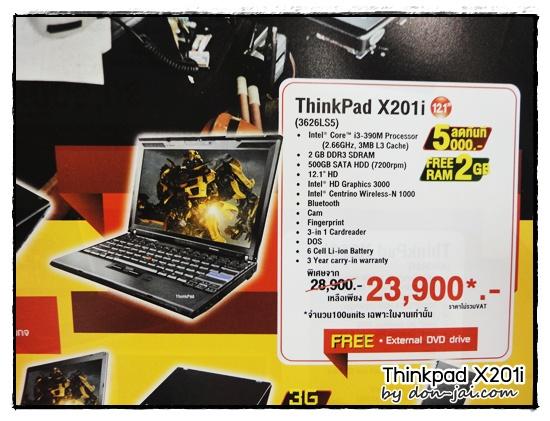 Thinkpad_x201i_003