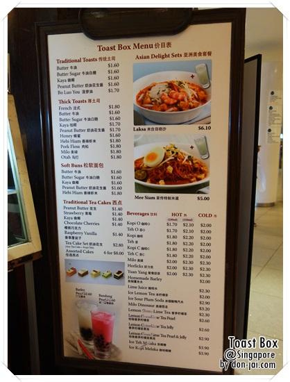 Singapore_Toastbox_003