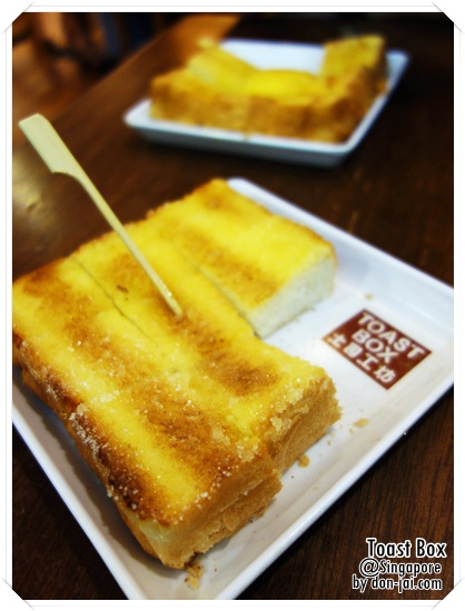 Singapore_Toastbox_009