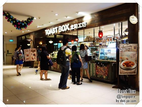 Singapore_Toastbox_011