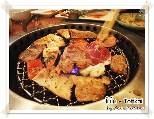 Tohkai_052