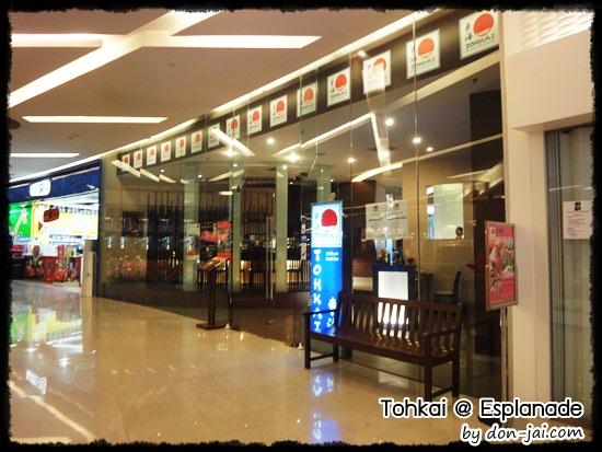Tokhai_Esplanade_001
