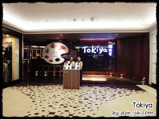 Tokiya_039