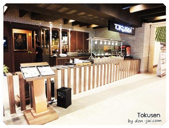 Tokusen_027