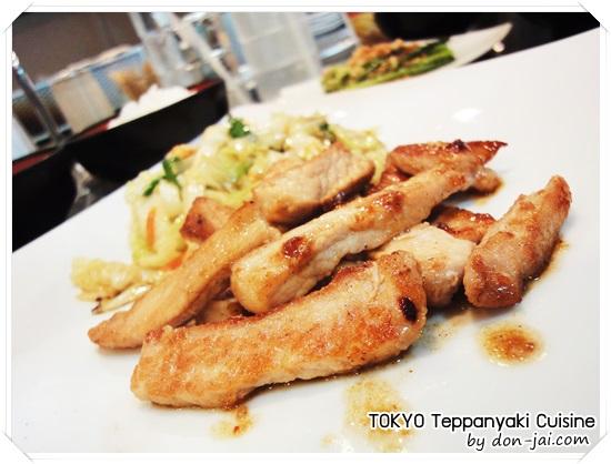 TOKYO_Teppanyaki_036
