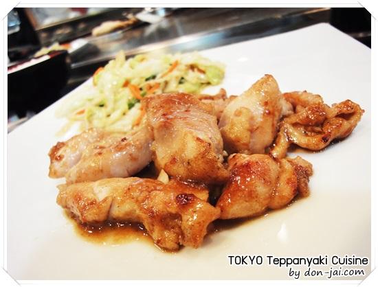 TOKYO_Teppanyaki_037