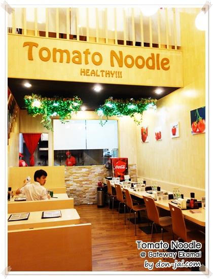 Tomato_Noodle_001