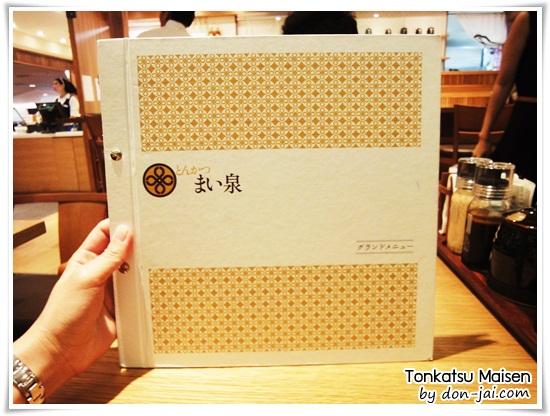 Tonkatsu_Maisen_028