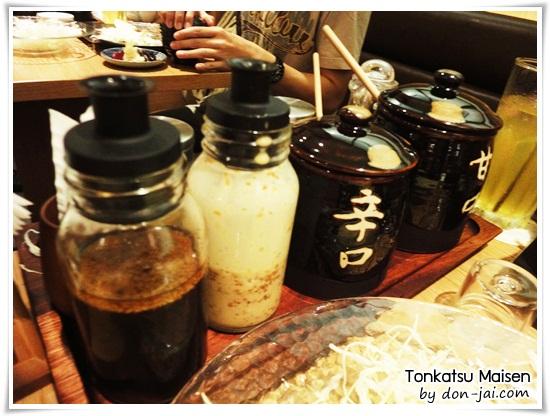 Tonkatsu_Maisen_048