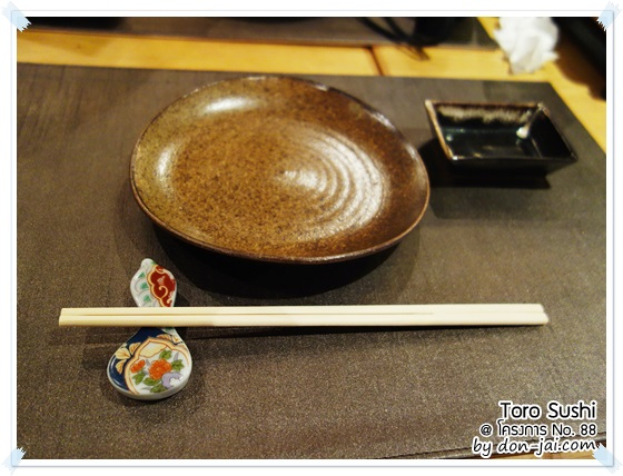 Toro_Sushi_002
