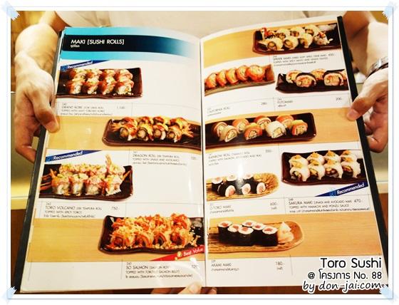 Toro_Sushi_008