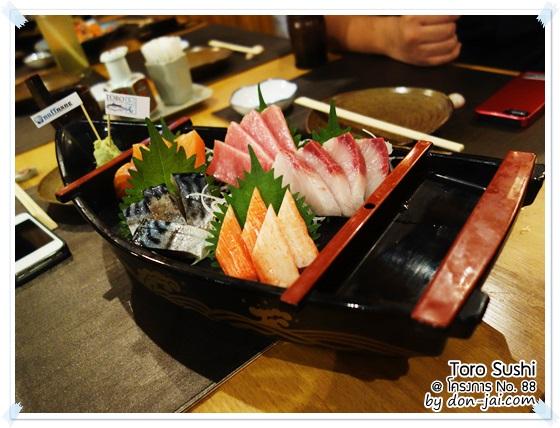 Toro_Sushi_012