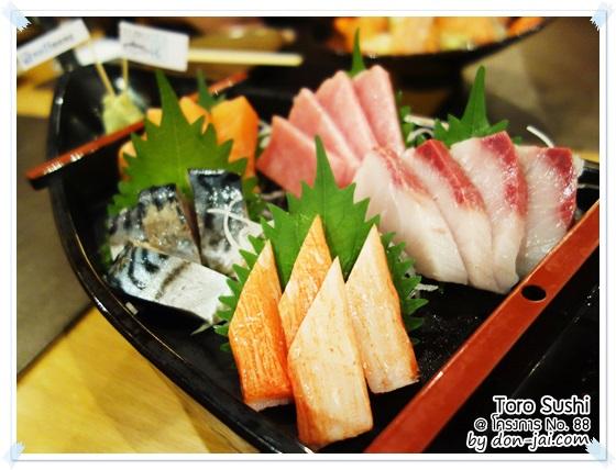 Toro_Sushi_018