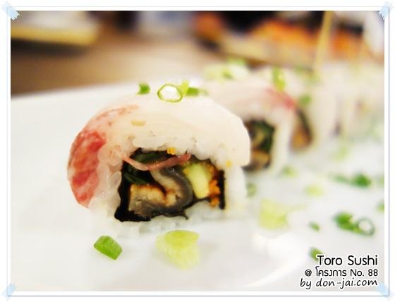 Toro_Sushi_026