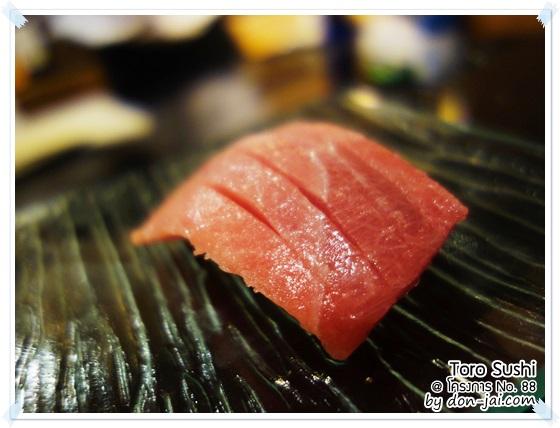 Toro_Sushi_039