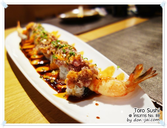 Toro_Sushi_040