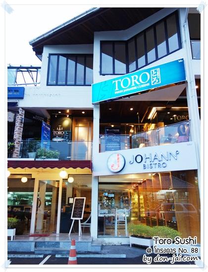Toro_Sushi_054