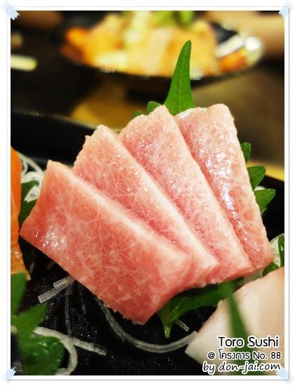 Toro_Sushi_066