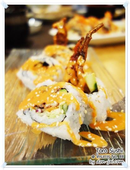 Toro_Sushi_077