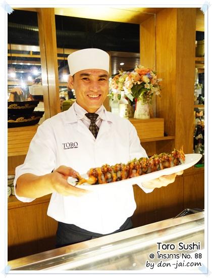 Toro_Sushi_081