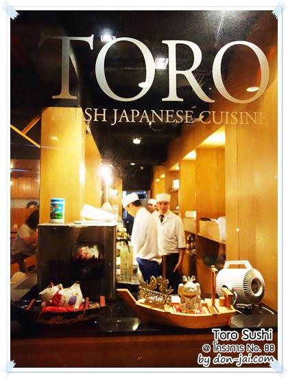 Toro_Sushi_097