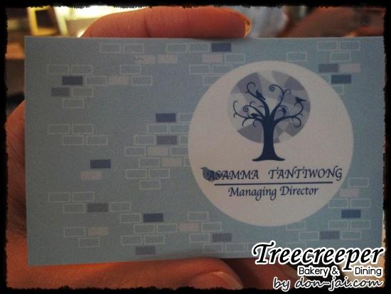 Treecreeper_Silom045