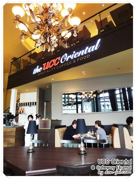 UCC_Oriental-_004
