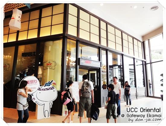 UCC_Oriental-_020
