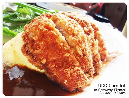UCC_Oriental-_036