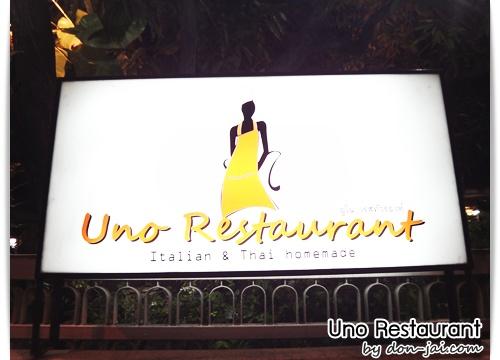 Uno_Restaurant_001