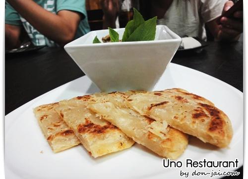 Uno_Restaurant_004